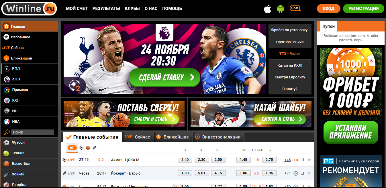Top sports betting odds with Marathonbet - BET NOW